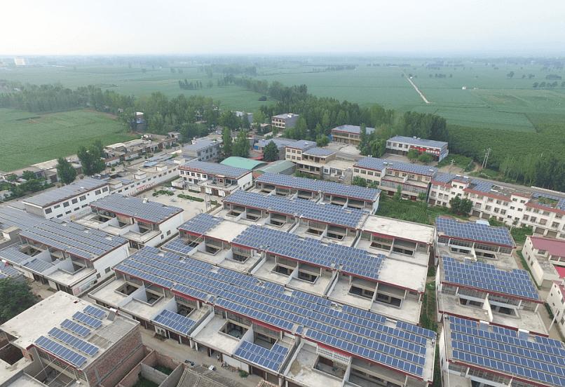 平煤神馬集團屋頂太陽能發電項目
