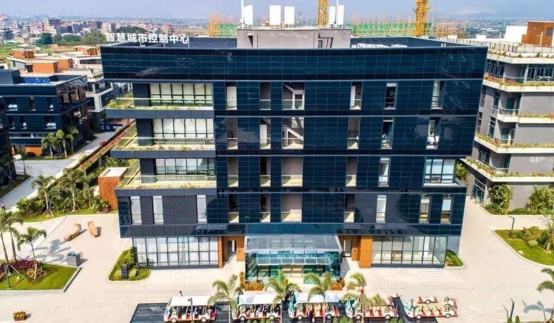 碧桂園·銅銦鎵硒太陽能建築一體化工程項目