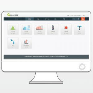 ShineServer雲服務器