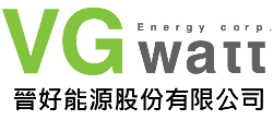 晉好能源股份有限公司- Growatt 台灣獨家授權經銷商