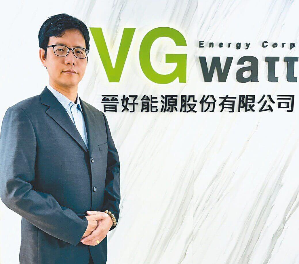 Read more about the article 合作夥伴GROWATT啟用惠州智慧工廠